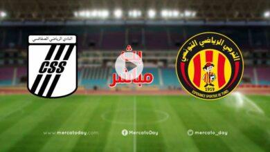 بث مباشر | مشاهدة مباراة الترجي والصفاقسي في الدوري التونسي