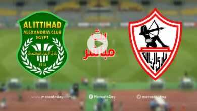 بث مباشر | مشاهدة مباراة الزمالك والاتحاد في الدوري المصري