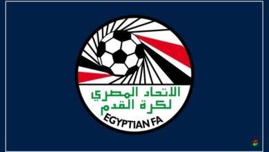 صورة بيان من الاتحاد المصري حول انسحاب المصري من مباراته أمام الإسماعيلي في الدوري