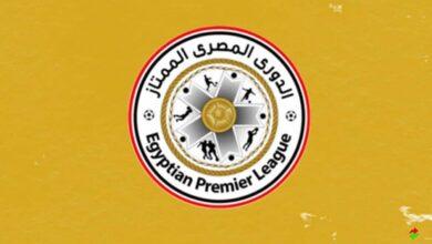 صورة رسميًا.. لجنة المسابقات تحدد مواعيد 3 جولات اخرى من الدوري المصري