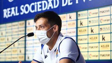 صورة ريال سوسيداد يعلن إصابة دافيد سيلفا بفيروس كورونا