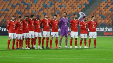 صورة الأهلي ينتظره ممر شرفي أمام مصر المقاصة بعد هدية أسوان