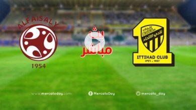صورة بث مباشر   مشاهدة مباراة الاتحاد والفيصلي في الدوري السعودي