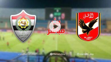 صورة بث مباشر   مشاهدة مباراة الاهلي والانتاج الحربي في الدوري المصري