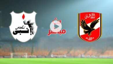 بث مباشر | مشاهدة مباراة الاهلي وانبي في الدوري المصري