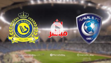 صورة بث مباشر   مشاهدة مباراة الهلال والنصر في الدوري السعودي