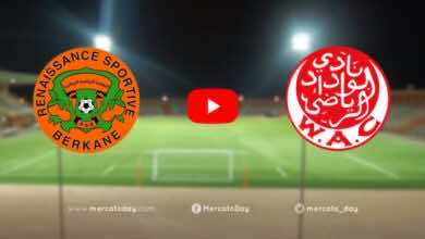 صورة بث مباشر | مشاهدة مباراة الوداد وبركان في الدوري المغربي