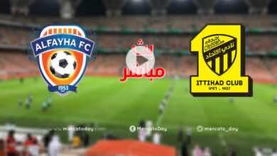 صورة بث مباشر   مشاهدة مباراة الاتحاد والفيحاء في الدوري السعودي