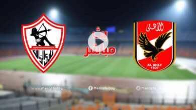 صورة بث مباشر | مشاهدة مباراة الاهلي والزمالك في الدوري المصري