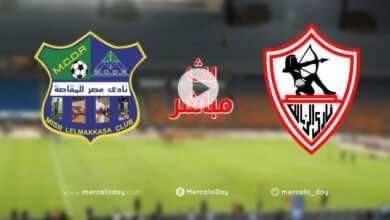 صورة بث مباشر | مشاهدة مباراة الزمالك ومصر المقاصة في الدوري المصري