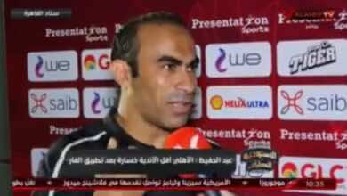 """صورة سيد عبد الحفيظ: لا تتحدث عن كهربا وأنت تشعر بألم """"القفا"""""""