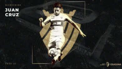 الميركاتو الصيفي: أوساسونا يعزز صفوفه بالمدافع الأكثر صناعة للأهداف في الدوري الاسباني