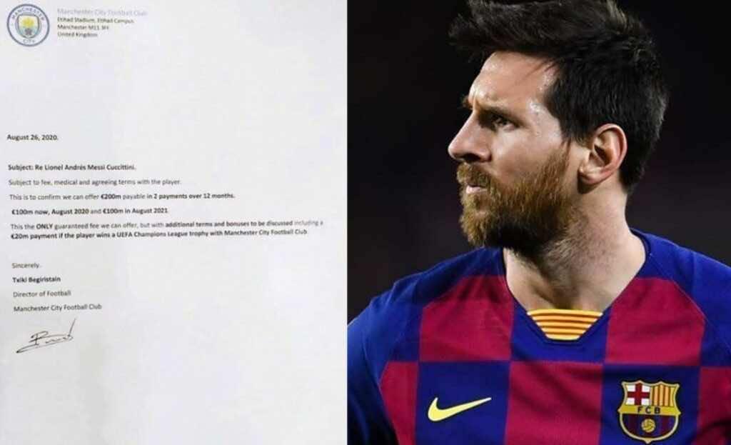 200 مليون يورو ومكافأة خاصة من أجل دوري الأبطال .. تعرف على تفاصيل عرض مانشستر سيتي لضم ميسي