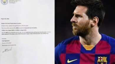 صورة 200 مليون يورو ومكافأة خاصة من أجل دوري الأبطال .. تعرف على تفاصيل عرض مانشستر سيتي لضم ميسي