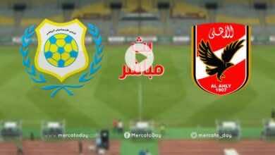 صورة بث مباشر | مشاهدة مباراة الاهلي والاسماعيلي في الدوري المصري