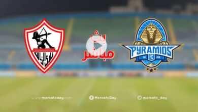 بث مباشر الزمالك بيراميدز الدوري المصري