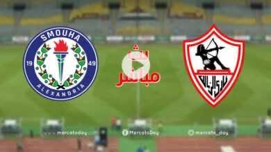 صورة بث مباشر | مشاهدة مباراة الزمالك وسموحة في الدوري المصري