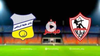 صورة بث مباشر | مشاهدة مباراة الزمالك وطنطا في الدوري المصري
