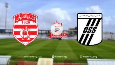 بث مباشر | مشاهدة مباراة الصفاقسي والافريقي في الدوري التونسي