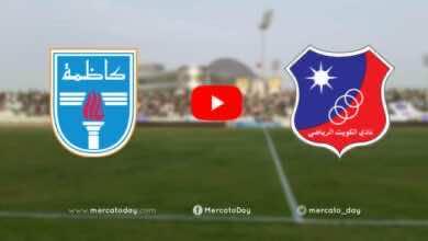صورة فيديو أهداف مباراة الكويت وكاظمة في كأس الأمير الكويتي