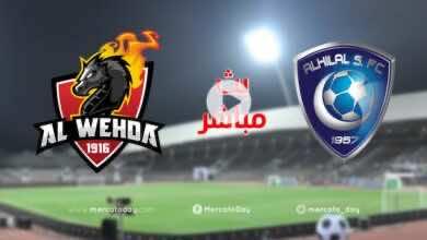 صورة بث مباشر | مشاهدة مباراة الهلال والوحدة في الدوري السعودي