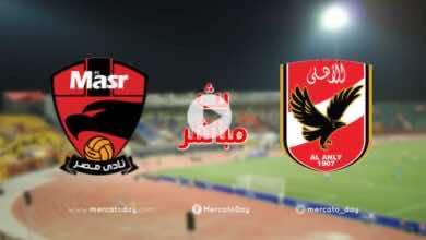 صورة بث مباشر | مشاهدة مباراة الاهلي ونادي مصر في الدوري المصري