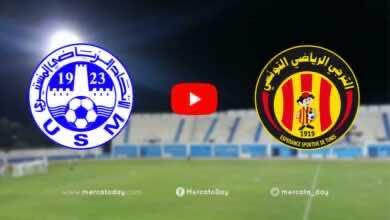 صورة فيديو أهداف الترجي والاتحاد المنستيري في كأس تونس