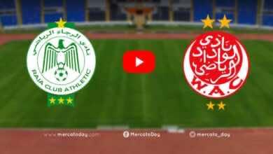 صورة فيديو ملخص مباراة الوداد والرجاء في الدوري المغربي
