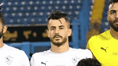 محمود حمدي الونش مدافع الزمالك
