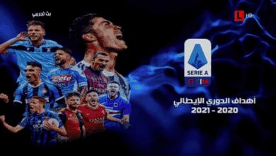 صورة ليبيا الرياضية تفتتح قناة ثانية لنقل رولان جاروس وأهداف الدوريات الكبرى