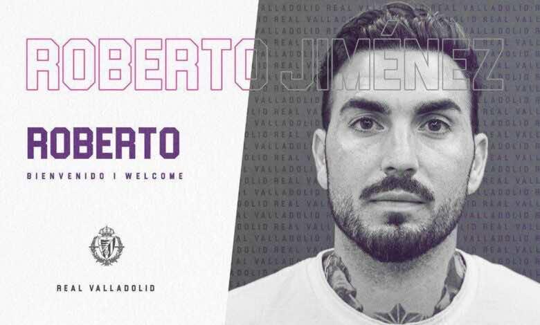روبرتو خيمينيز ينتقل من وست هام إلى بلد الوليد في الميركاتو الصيفي 2020