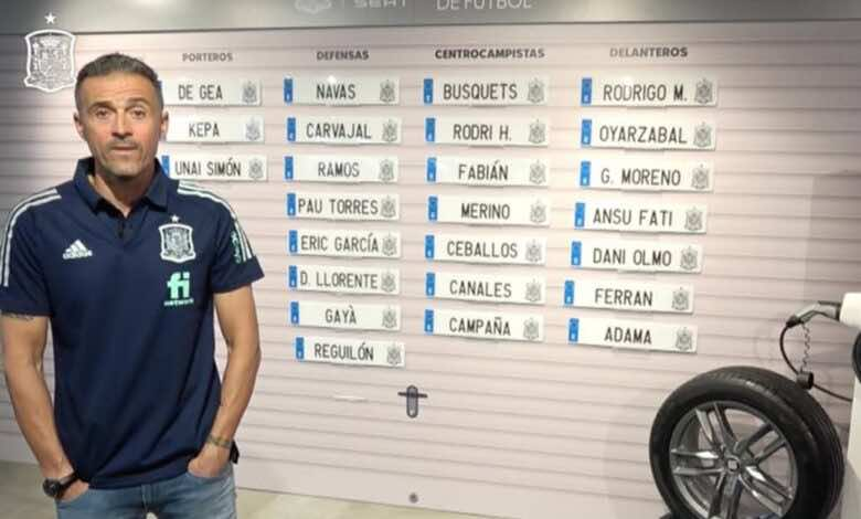 إنريكي يتجاهل دعوة المنتخب المالي ويستدعي أداما تراوري إلى قائمة المنتخب الإسباني مجددًا