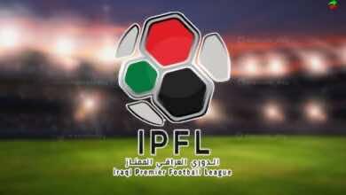 جدول ترتيب الدوري العراقي الممتاز موسم 2021/2020