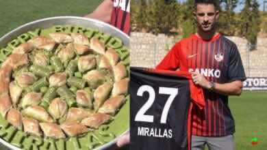 سوق الانتقالات | نجم إيفرتون السابق ينتقل إلى الدوري التركي، وناديه يقدمه بصحن بقلاوة!
