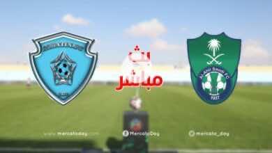 بث مباشر | مشاهدة مباراة الاهلي والباطن في الدوري السعودي