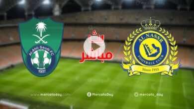 بث مباشر | مشاهدة مباراة النصر والاهلي في كأس خادم الحرمين الشريفين