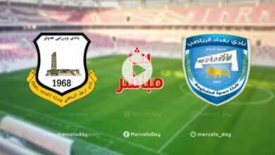 بث مباشر | مشاهدة مباراة امانة بغداد واربيل في الدوري العراقي