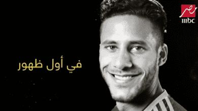 رمضان صبحي في استضافة مع عمرو أديب في الحكاية على قناة ام بي سي مصر