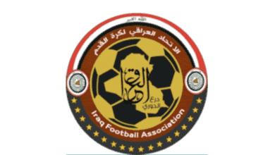 جدول ترتيب الدوري العراقي الممتاز
