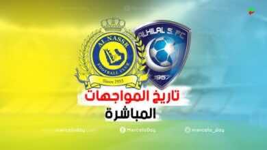تاريخ مواجهات الهلال والنصر في الدوري السعودي وبطولات أخرى خلال 30 سنة