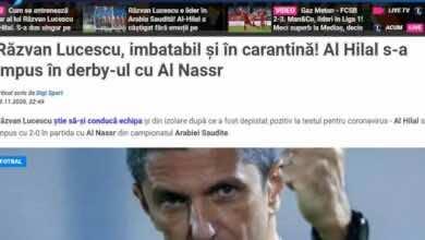أخبار الهلال  بالصور.. صحيفة رومانية: النصر يسقط أمام لوشيسكو المتواجد في الحجر الصحي!