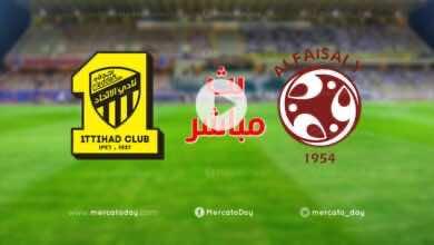 بث مباشر   مشاهدة مباراة الاتحاد والفيصلي في الدوري السعودي