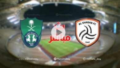 بث مباشر | مشاهدة مباراة الاهلي والشباب في الدوري السعودي