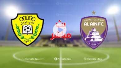 بث مباشر | مشاهدة مباراة العين والوصل في الدوري الإماراتي