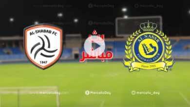 بث مباشر | مشاهدة مباراة النصر والشباب في الدوري السعودي