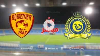 بث مباشر | مشاهدة مباراة النصر والقادسية في الدوري السعودي