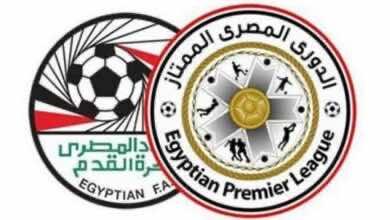 اتحاد الكرة المصري يقرر العودة للعمل بالمسحات قبل مباريات الدوري