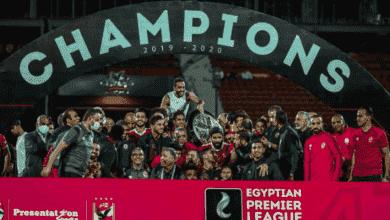 الأهلي يتوج بلقب الدوري المصري للمرة ال42 في التاريخ