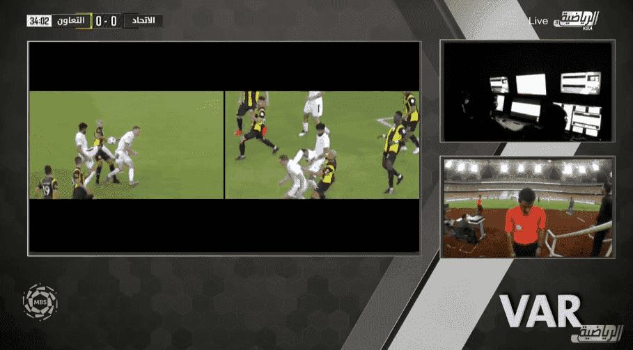 مراجعة تقنية الفار في مباراة الاتحاد والتعاون في الدوري السعودي