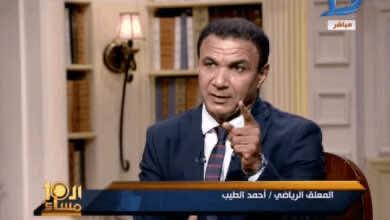 المعلق أحمد الطيب